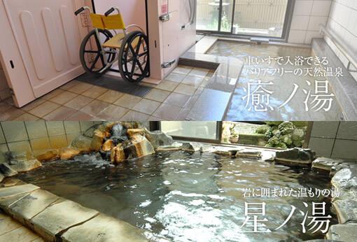 【阿蘇温泉】阿蘇の司ビラパークホテル
